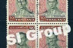 Philatelic_museum_phuket (5)