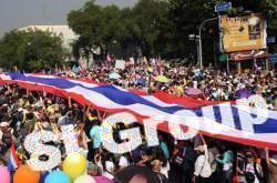 День Конституции Таиланда
