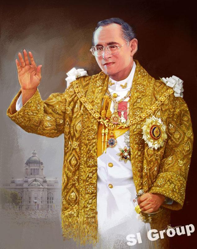 День рождения короля Рамы IX