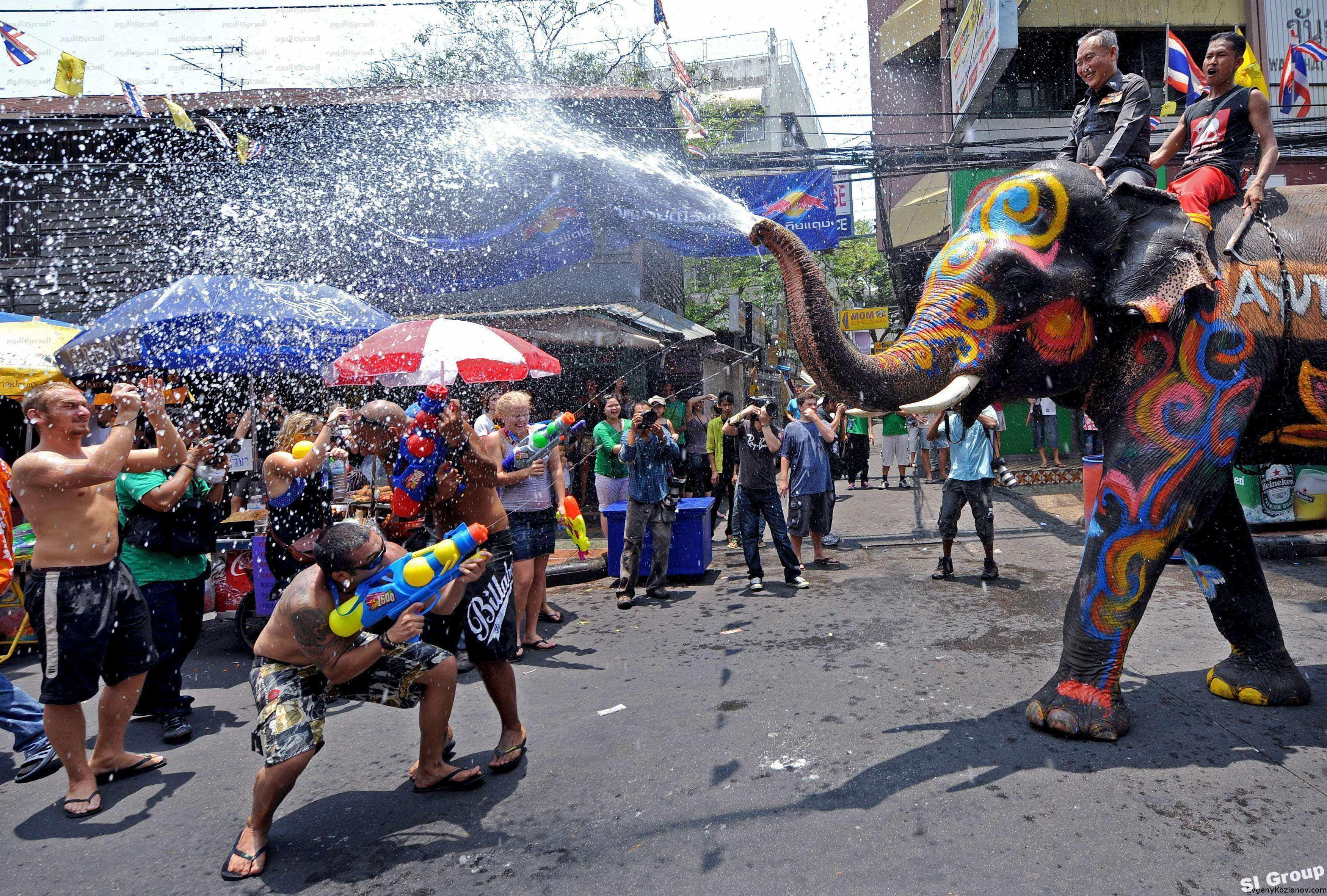 To Thai New Year Songkran