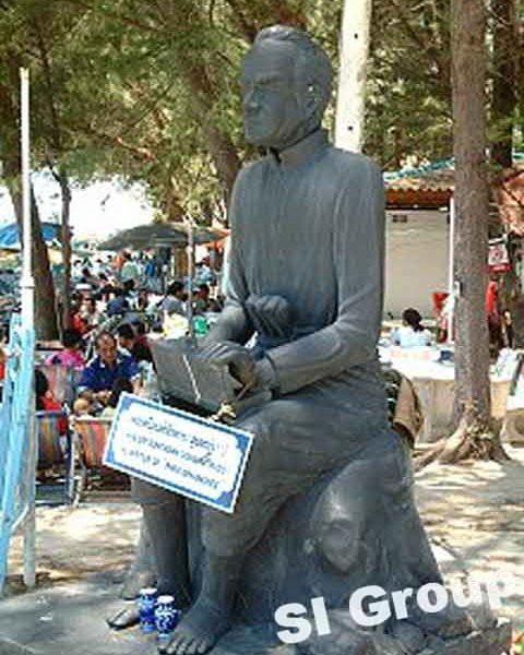 День памяти Сунтхона Пху
