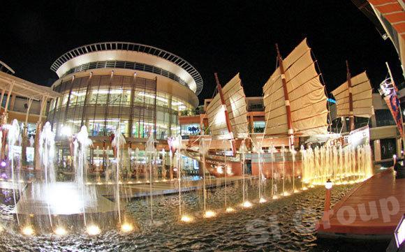 Jung Ceylon торговый центр