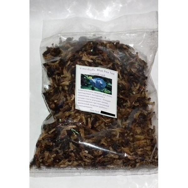 синий чай из тайланда купить в казани