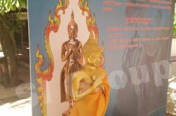 Позы Буды - пятница