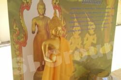 Поза Будды в понедельник