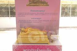 Позы Буды вторник