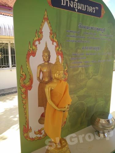 Позы Буды воскресенье