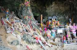 Пещера духа богини Прананг