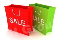 Распродажи на Пхукете