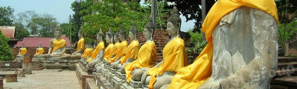 Справочник по Тайланду