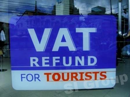 Как вернуть налог с НДС в Таиланде?