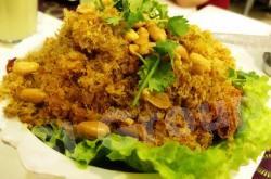 Yam Plah Duk Foo