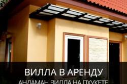 banner-andaman2