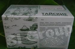 Целебные растения Тайланда