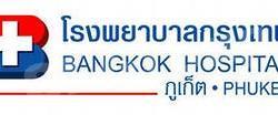Миссия Бангкок Госпиталь