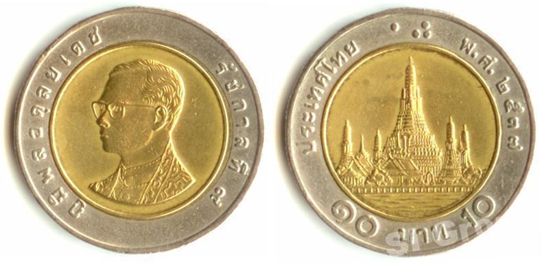 Каталог монет тайланда канцтовары альбом для монет