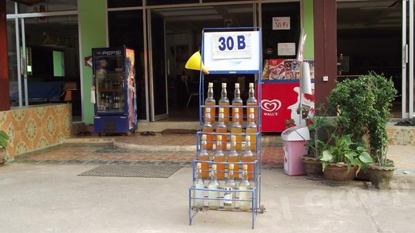 Виды топлива в Таиланде