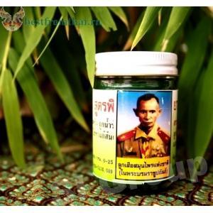 Бальзамы из Таиланда - великолепный подарок из экзотической страны