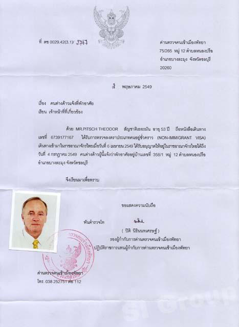 Resident Certificate Thailand