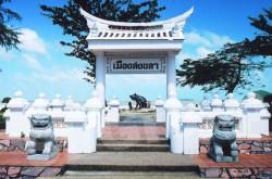 Провинция Сонгкхла Таиланд