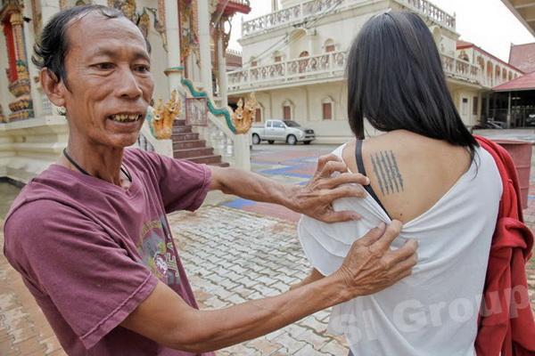 Ват Банг Пхра в Таиланде