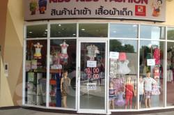 Детская одежда на Пхукете – как и где покупать