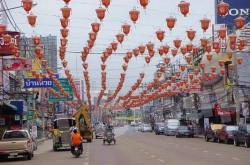 Город Накхон Саван Таиланд