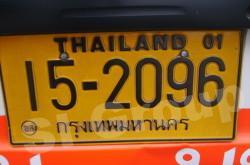 Número de máquinas na Tailândia