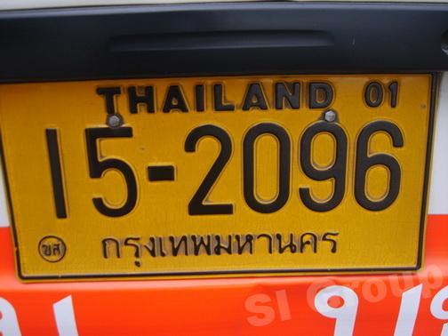 Номера машин в Таиланде