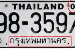 Non machines in Thailand