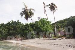 Остров Нака Яй