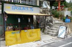 Бензин в Таиланде