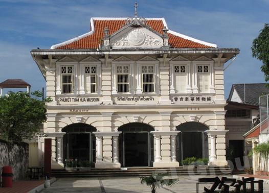 Экскурсии Пхукета: Музей Тай Хуа — Phuket Thaihua Museum