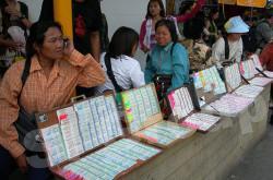 Тайская лотерея