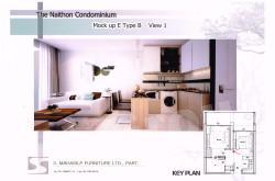 Дизайн квартир на пляже Найтон