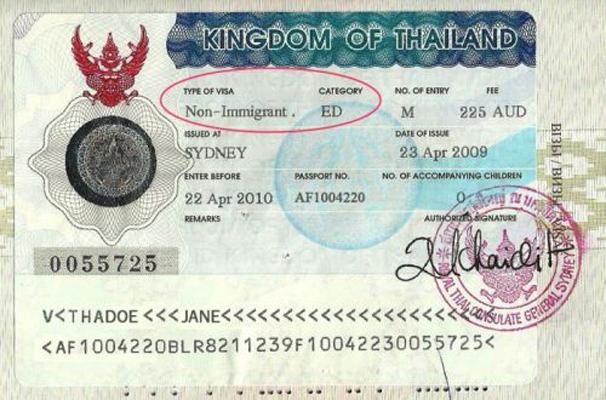 Учебная виза в Таиланд (ED Visa)