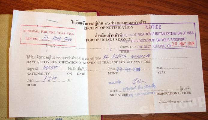 Учебная виза в Таиланд