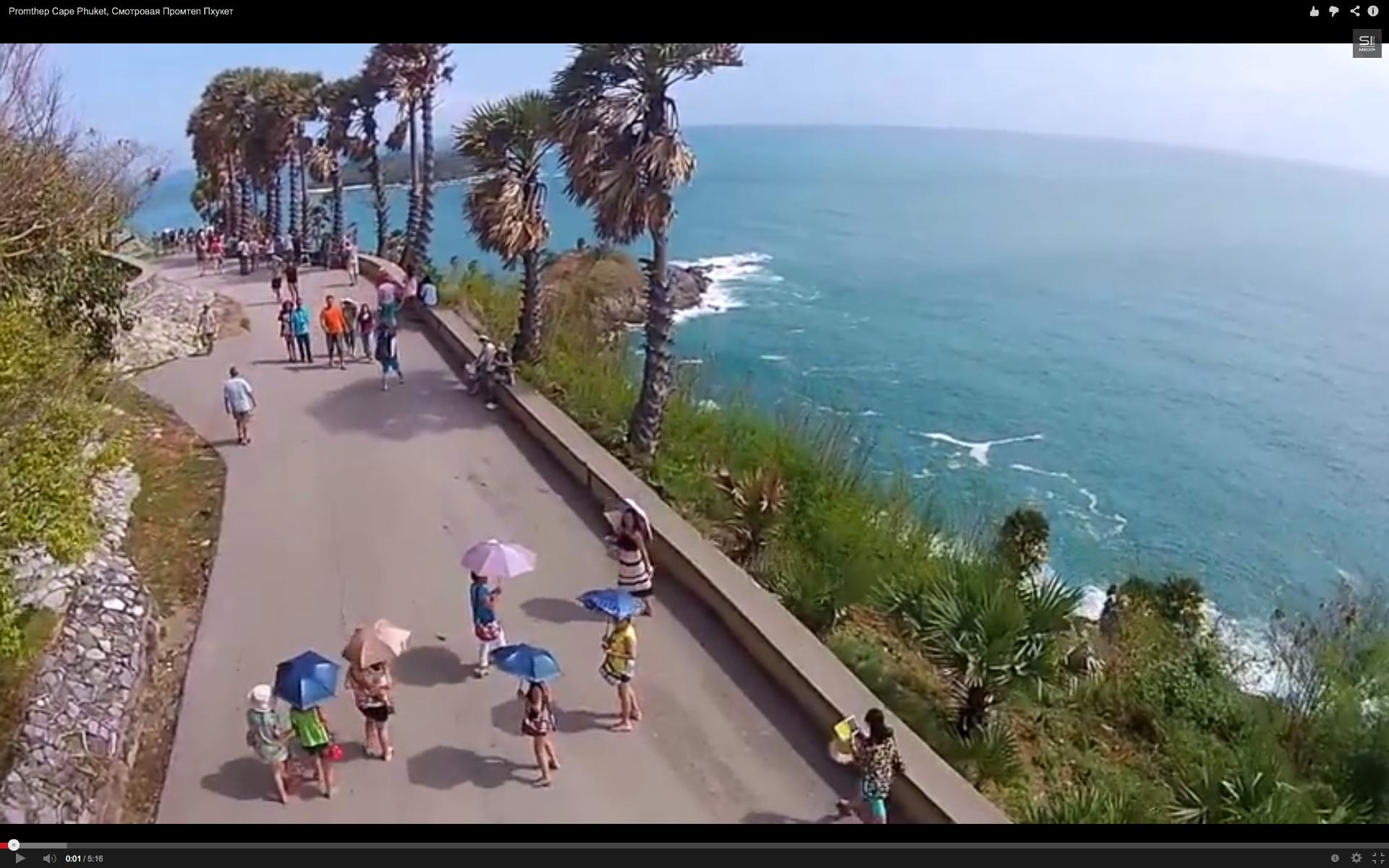 Vídeos Tailândia, Phuket cénico terraço do Cabo Promthep Phuket, Promthep Cape Phuket
