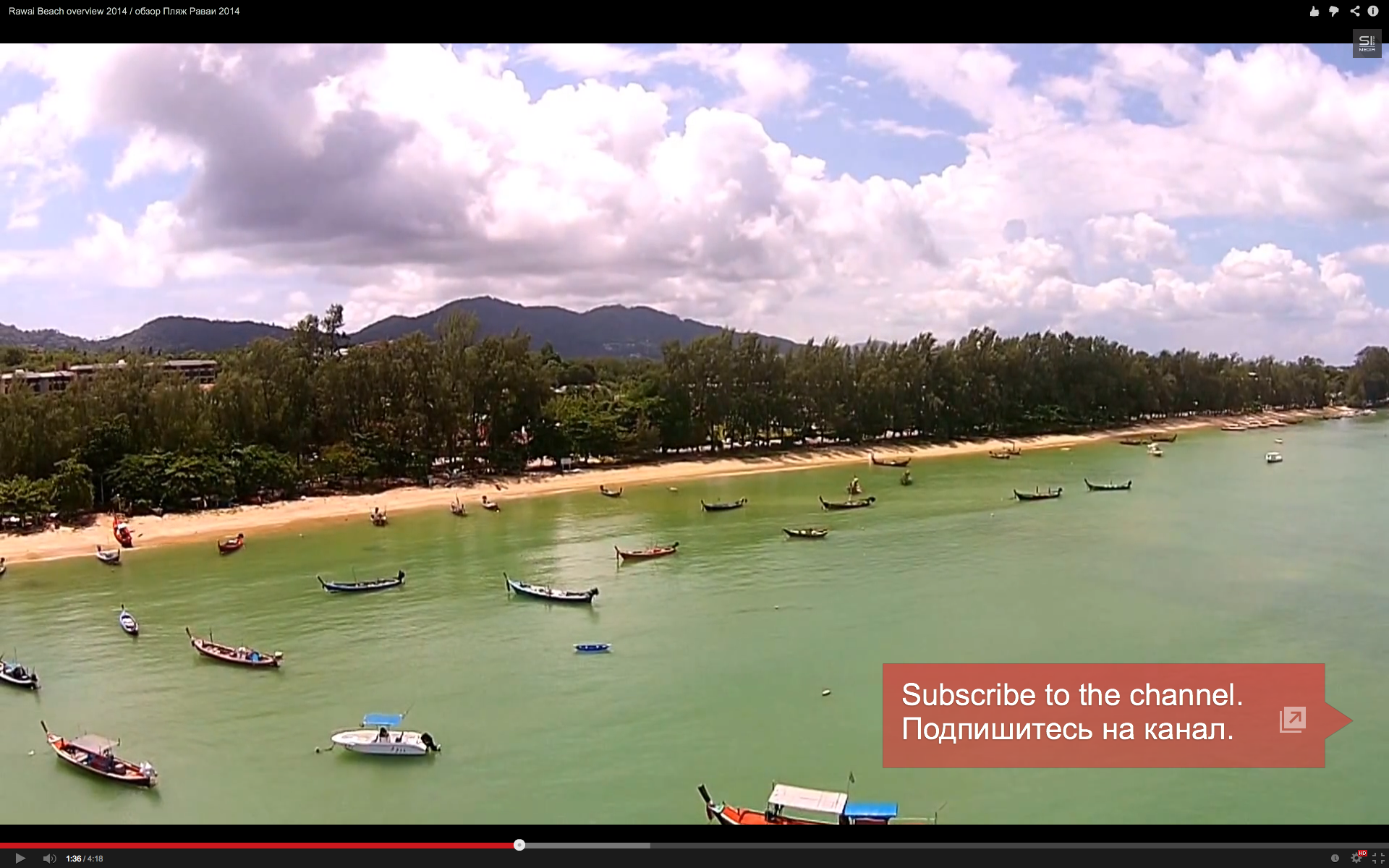 Videos Thailand. Rawai Beach. Browse Rawai Beach 2014. Rawai Beach overview 2014. Browse Rawai Beach 2014