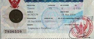 Туристическая виза в Таиланд новости