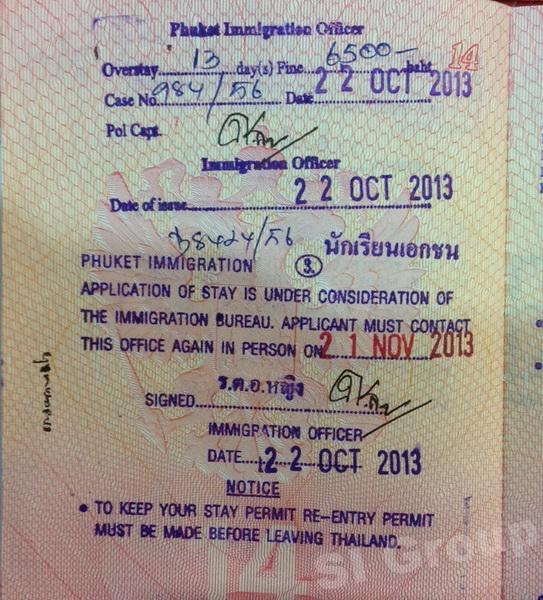 Thailand visa - overstey or fines for violation of visa regime