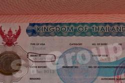 Визы в Таиланд - основные правила