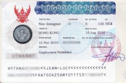 Другие визы в Таиланд