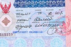 Транзитная виза в Таиланд
