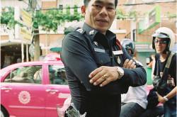 Полиция Тайланда