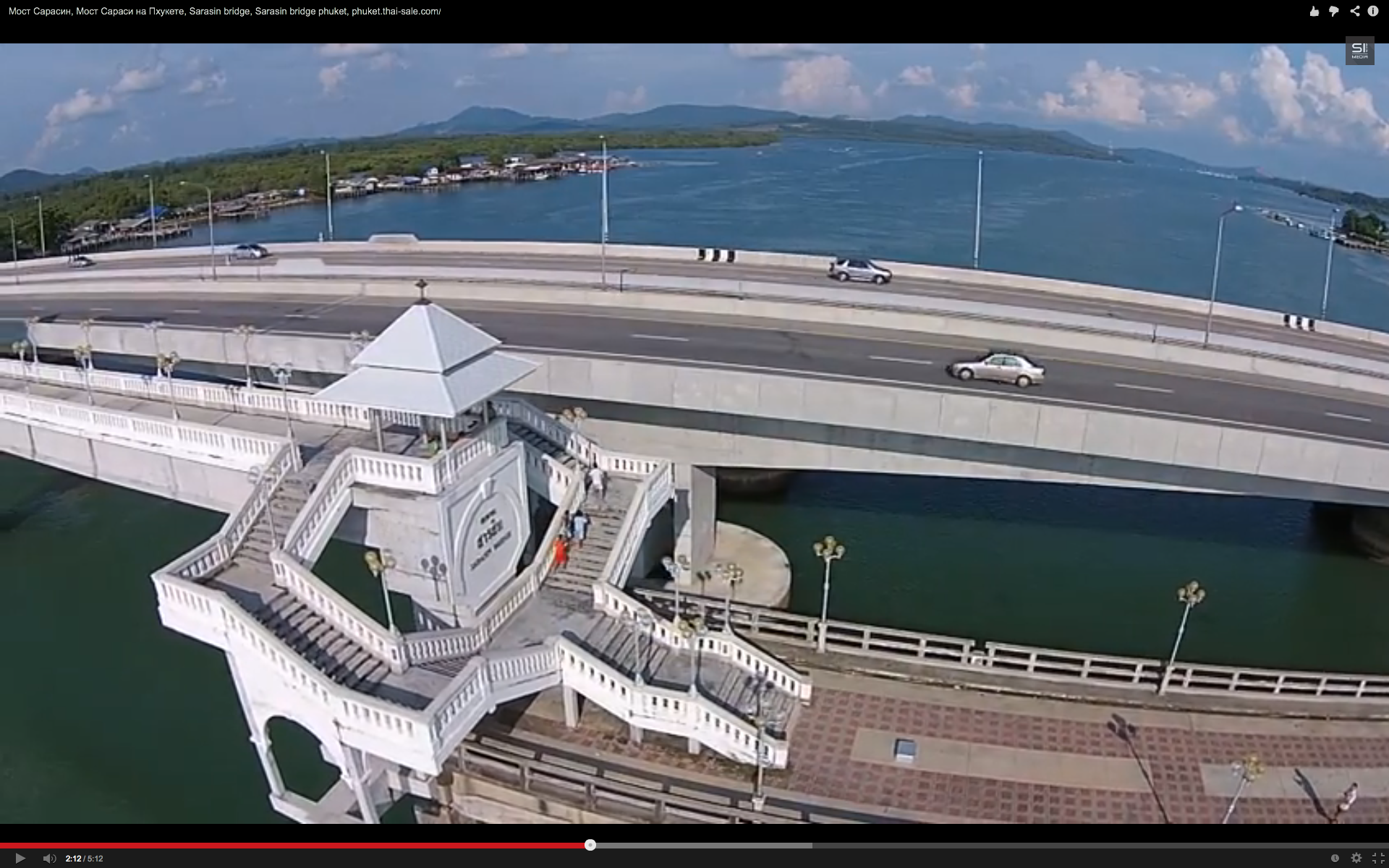 Відэа Мост Сарасин, Мост Сарасин на Пхукет, Sarasin bridge, Sarasin bridge phuket