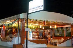 Ресторан на Ката Пхукет