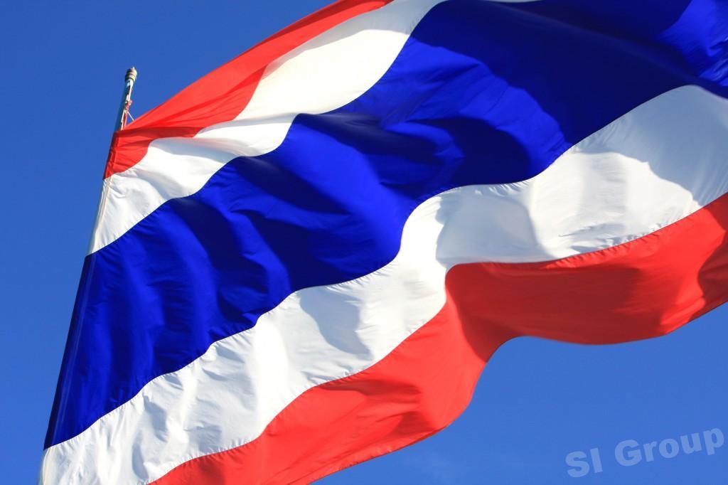Тайланд (Thailand), государственное устройство Тайланда