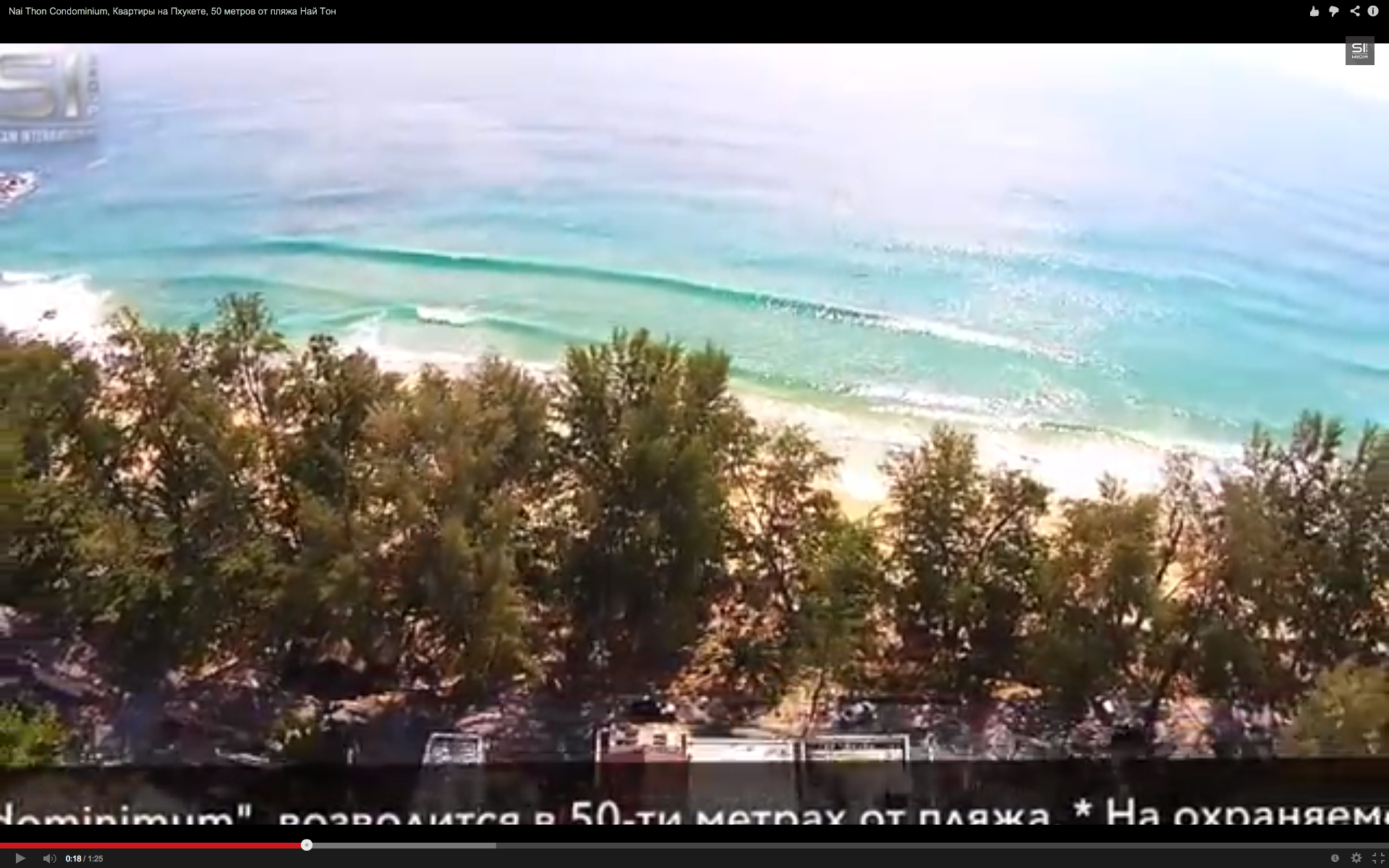 Beach Nai Thon - Video. Phuket Knighton