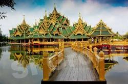 Королевство Тайланд